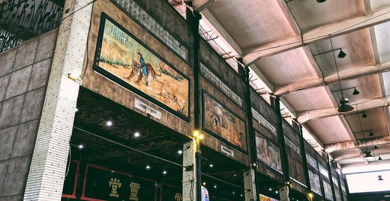 Những Bích Họa Trên Tường Nhà Tang Lễ Nguyễn Tri Phương